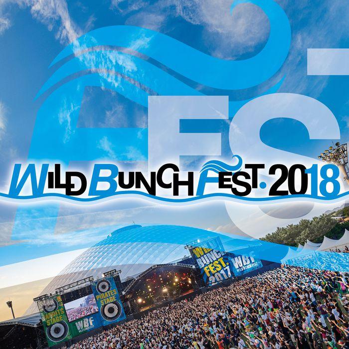 WILD BUNCH FEST
