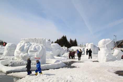 18º Festival de Neve de Takasu