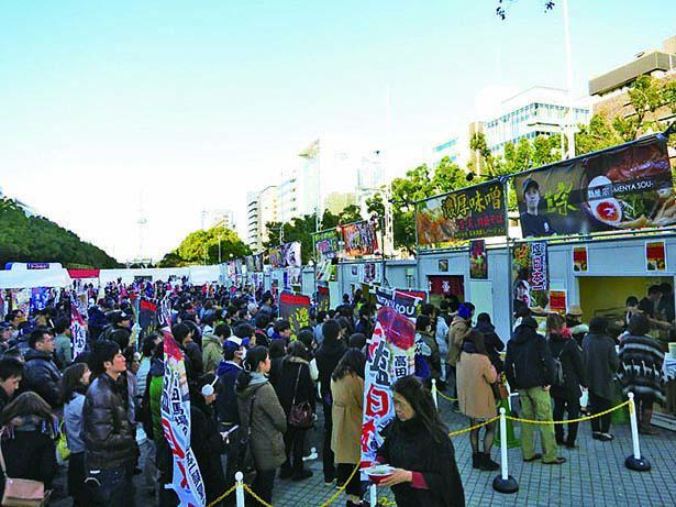 Festival de Lamen em Nagoya 2019