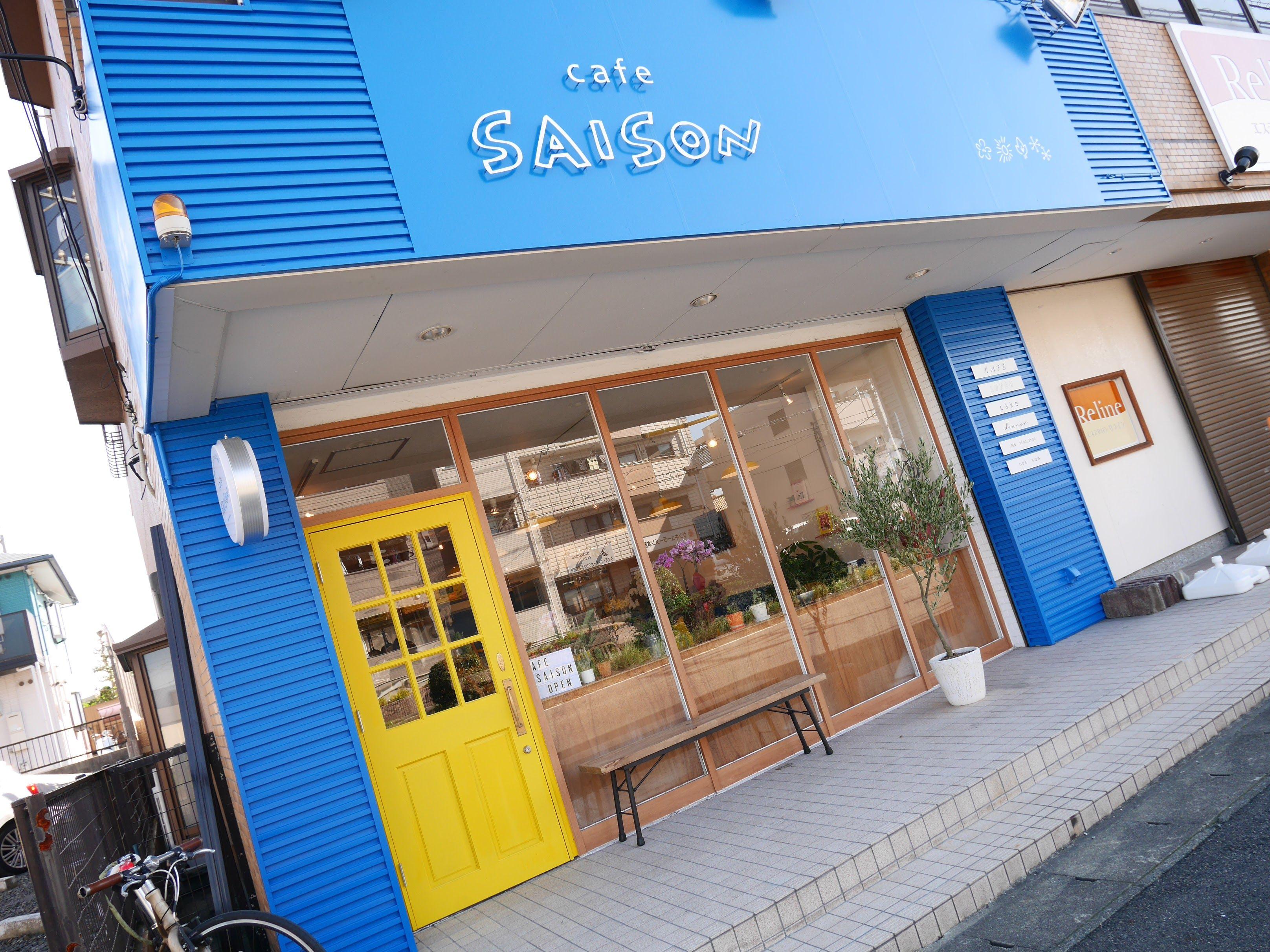 Café SAISON
